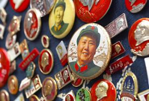 Mao-memorabiliaBell-5397698